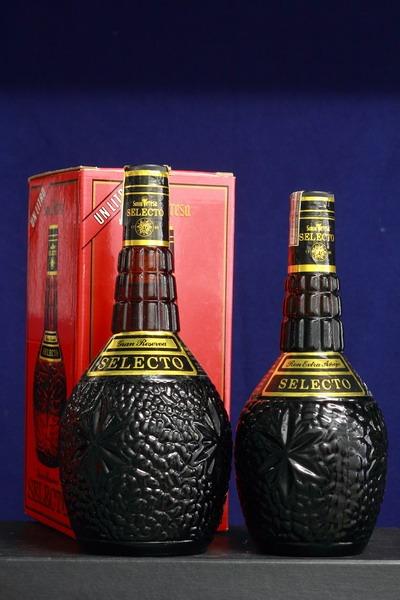 Rum Tresor Raritäten mit Rene van Hoven